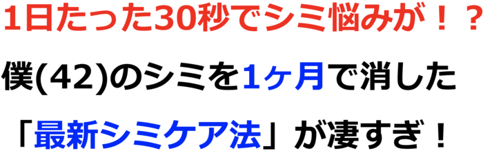 RjBN9JSevxVrPHrY6aNme2g4?filename=file - シミウス